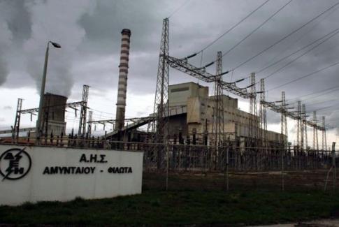 dbe11a48f2 ΦΑΓΕ  Πουλάει το εργοστάσιο στο Αμύνταιο